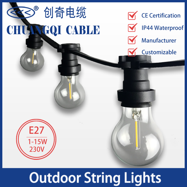 Outdoor Waterproof E27 String Lights CE Certification