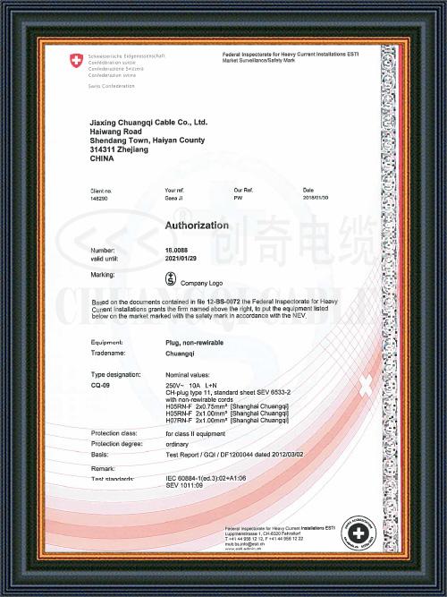 CQ-09 Certificates