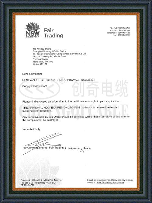 NSW 25321 Renewal Cert dtls