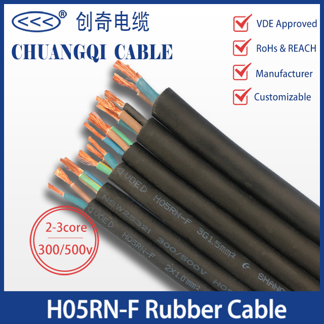 H05RN-F EU Round Rubber Cable VDE Approved