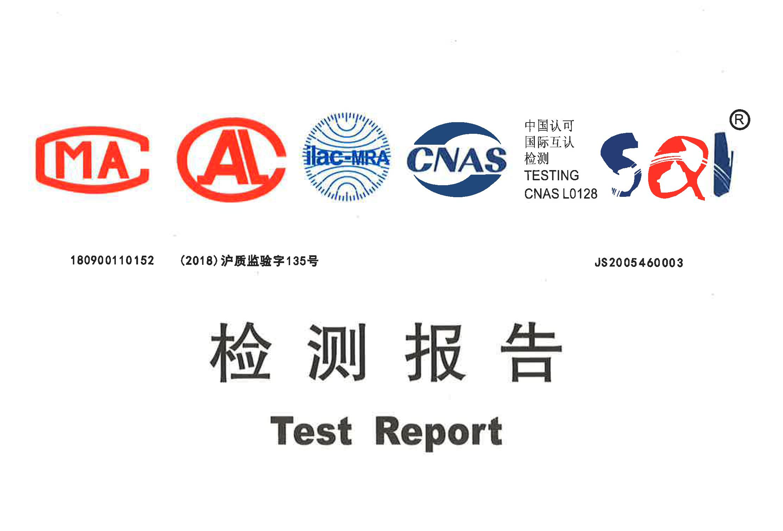 CHUANGQI PASSES CHINA MSA SAMPLING INSPECTION
